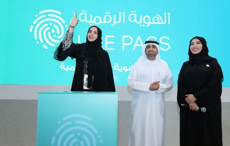 إطلاق هوية رقمية وطنية في الإمارات تتيح التوقيع الإلكتروني
