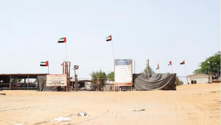 إغلاق قرية «بدو لاند» التراثية في أم القيوين نشر صاحبها معلومات مغلوطة