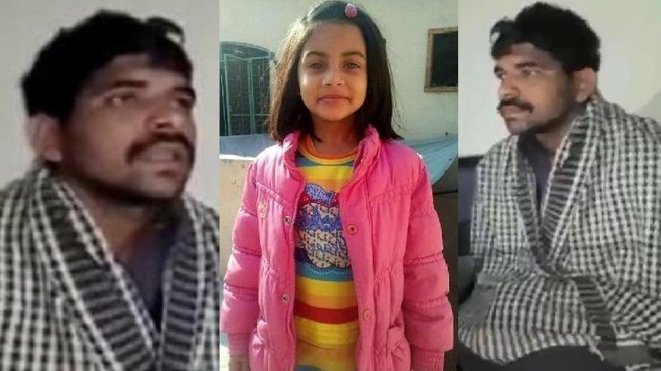 باكستان تعدم مغتصب وقاتل الطفلة زينب