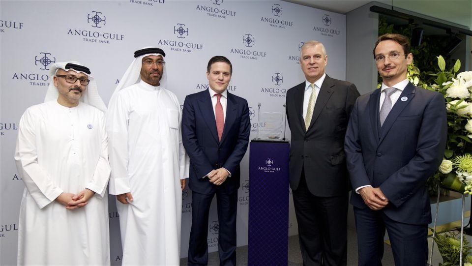 دوق يورك يفتتح البنك الإنجليزي الخليجي التجاري بأبوظبي
