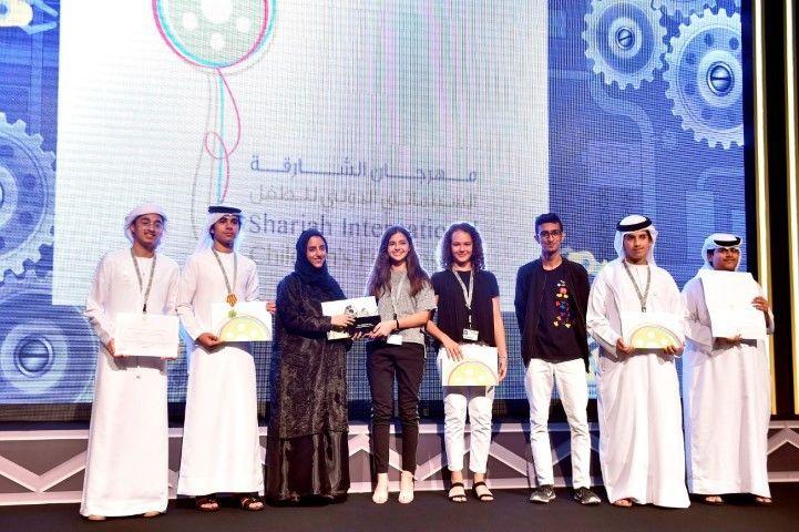 إعلان جوائز الشارقة السينمائي الدولي السادس للطفل