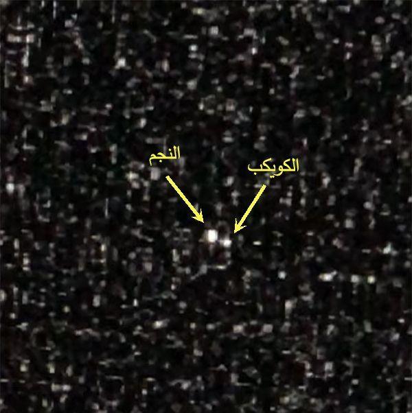 مركز الفلك الدولي يوثق ظاهرة فلكية نادرة في سماء الإمارات