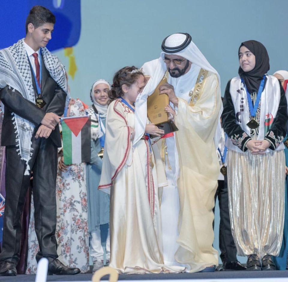 مريم أمجون بطلة تحدي القراءة العربي