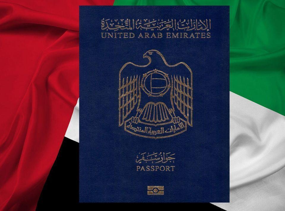جواز السفر الإماراتي رابع أقوى جواز عالمياً