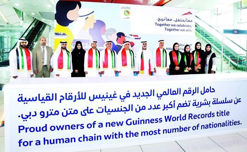 «طرق دبي» تدخل غينيس بأكبر سلسلة بشرية تضم 96 جنسية