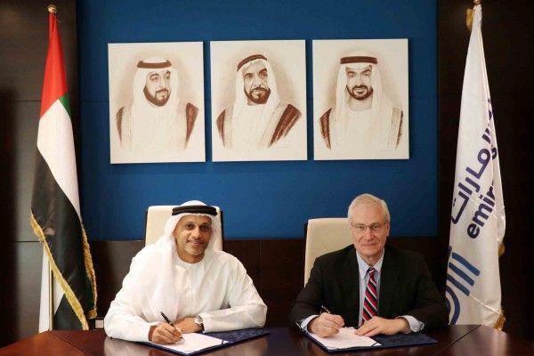 حديد الإمارات تمنح شركة فالي البرازيلية عقداً لتوريد مواد خام
