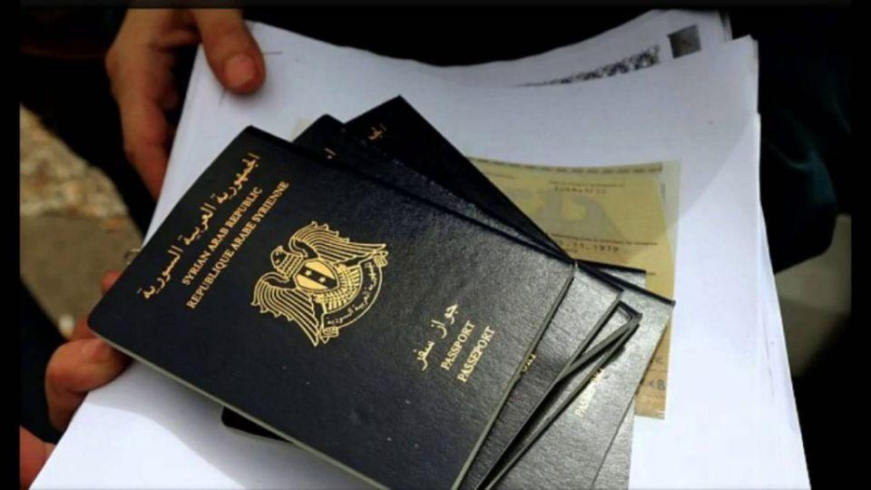 تمديد المدة الزمنية لموافقة السفر في سوريا