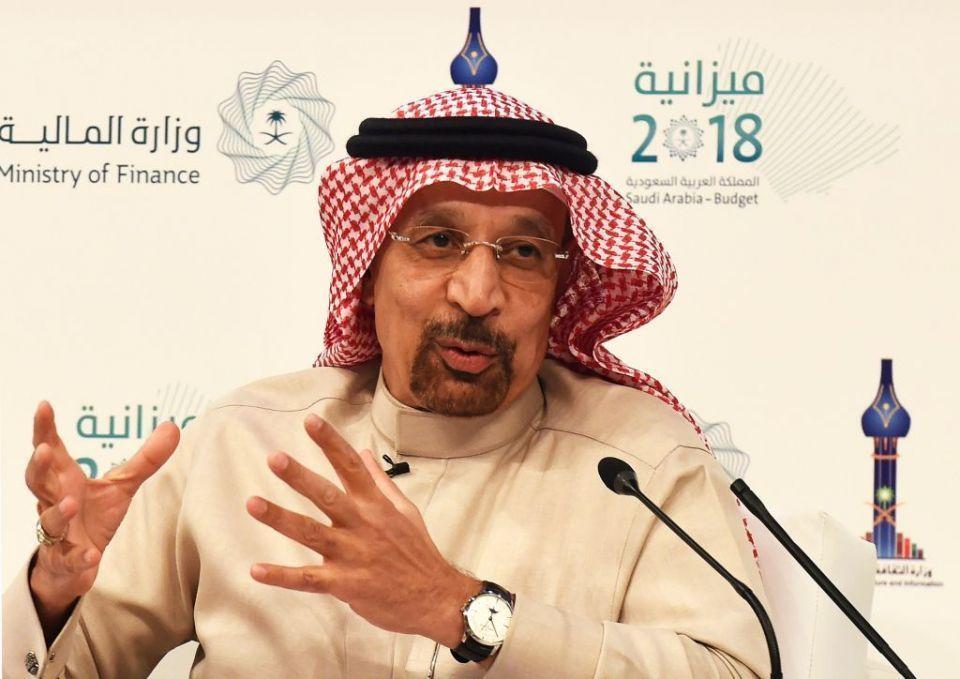 السعودية تعتزم خفض صادراتها من النفط ديسمبر المقبل