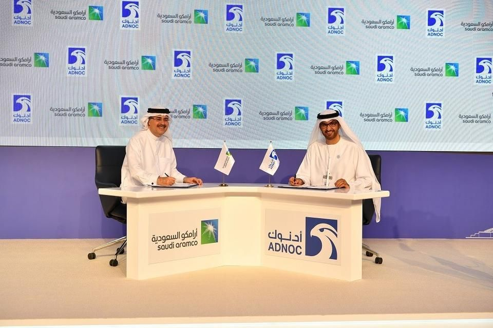 اتفاقية بين أدنوك وأرامكو السعودية للتعاون في مجال الغاز الطبيعي والمسال