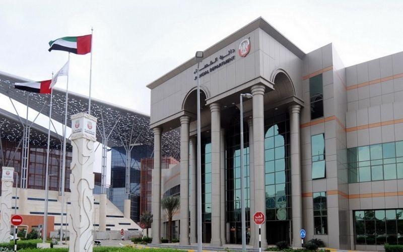 الإمارات.. إدانة 4 متهمين في قضية «محفظة تجارة السيارات الوهمية»