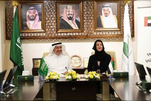 السعودية والامارات تعلنان عن مساعدات بقيمة 500 مليون دولار لليمن