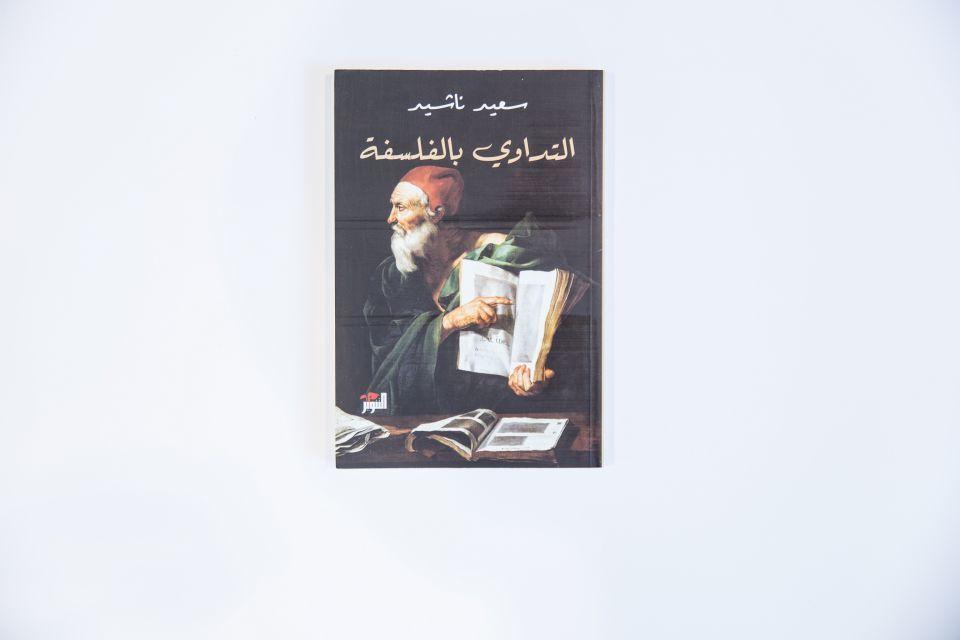 بالصور : زايد للكتاب تعلن القائمة الطويلة لفرع الفنون والدراسات النقدية