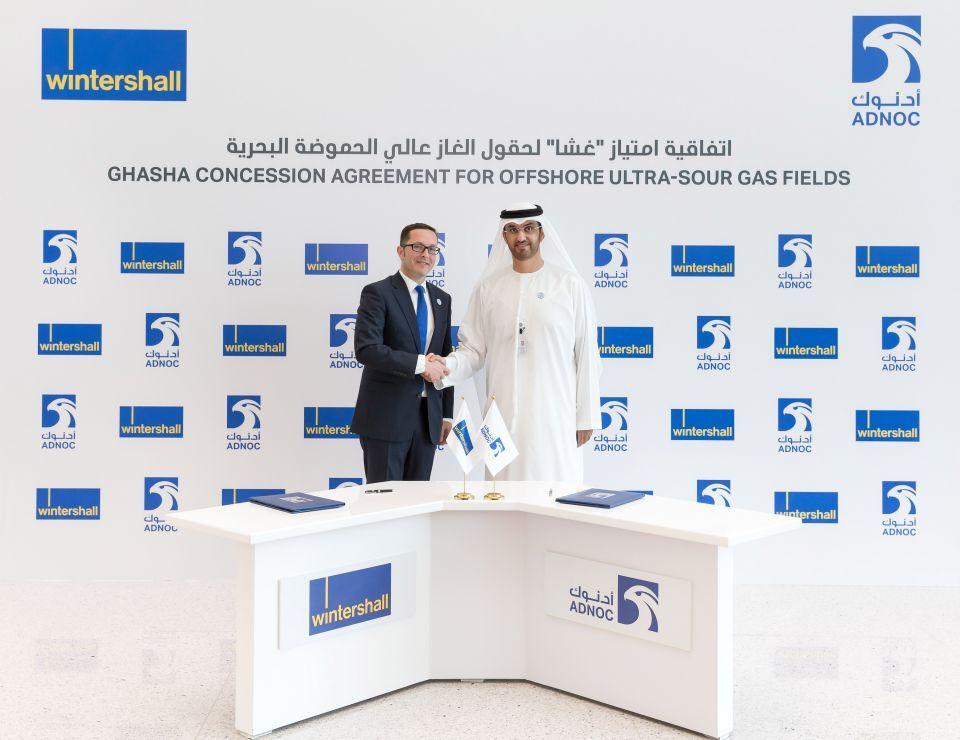 أدنوك الإماراتية تمنح  فينترسهال الألمانية نسبة 10% في مشروع غشا للغاز