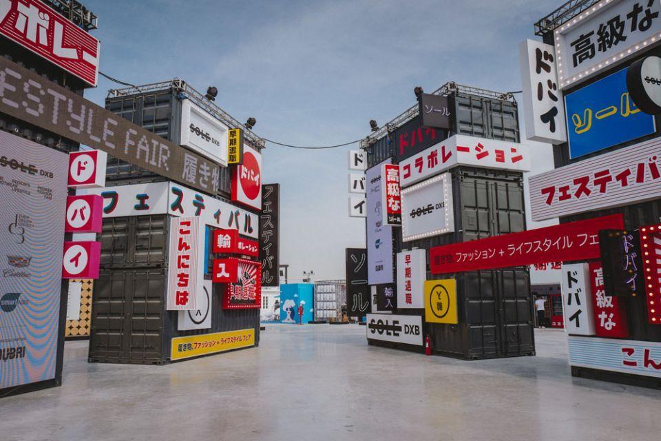 دبي: مهرجان سول دي إكس بي يعود مجدداً في دورة العام 2018