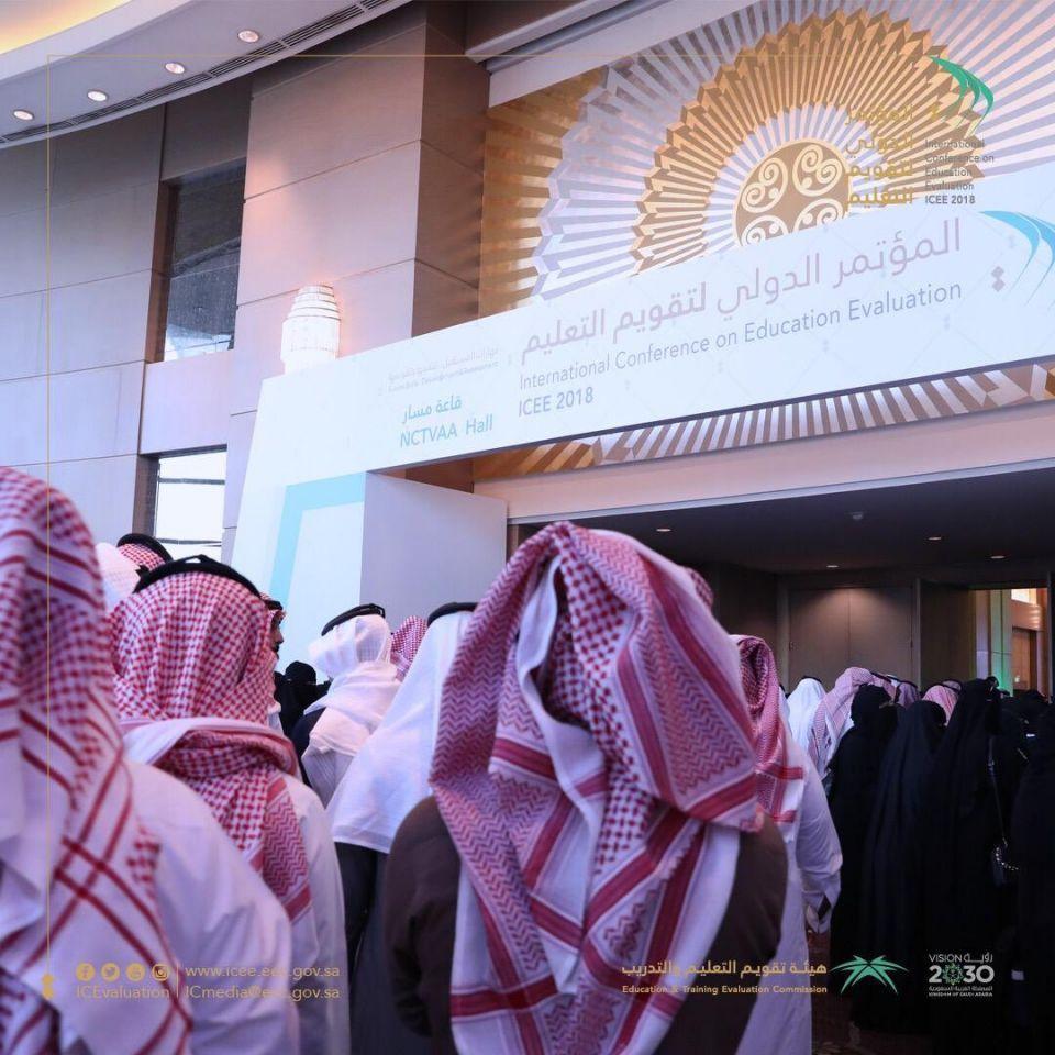 200 ألف وظيفة حكومية تتلاشى قريبا في السعودية