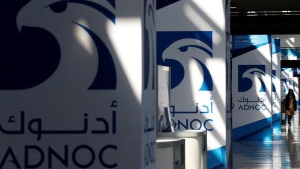 أدنوك الإماراتية تخفض أسعار جميع خامات النفط إلى آسيا لشهر نوفمبر