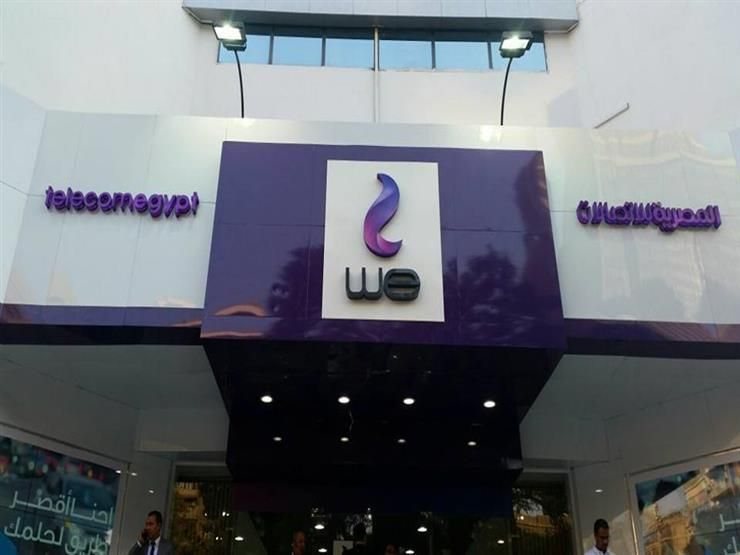 اتفاق بين المصرية للاتصالات وليكويد تليكوم باستثمارات 400 مليون دولار