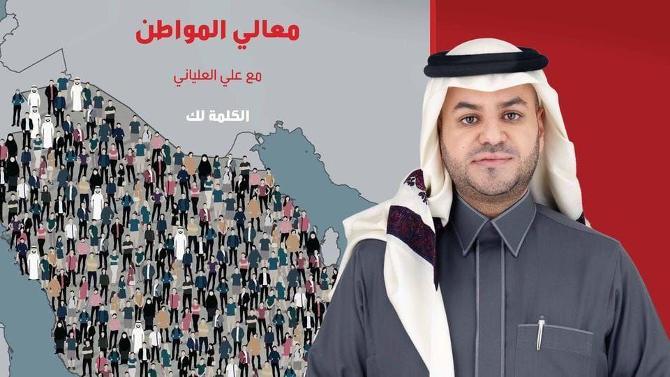 إيقاف أشهر مذيع سعودي من الظهور على شاشة إم بي سي