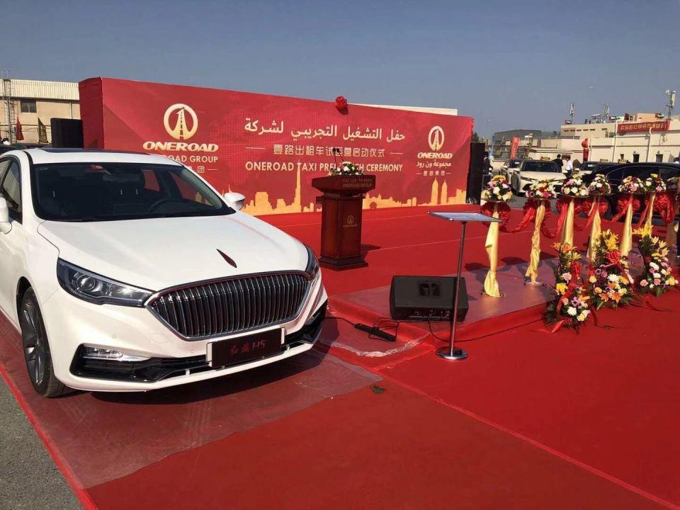 ون رود تكسي، سابع سيارة أجرة تنطلق اليوم في دبي