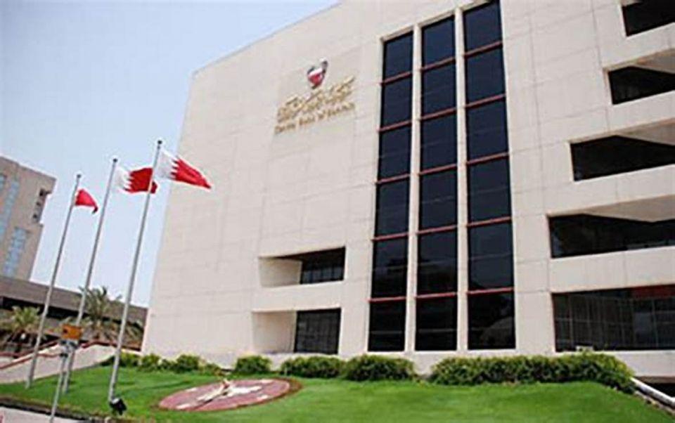 مركزي البحرين ينشر مسودة قواعد بخصوص الأصول الرقمية
