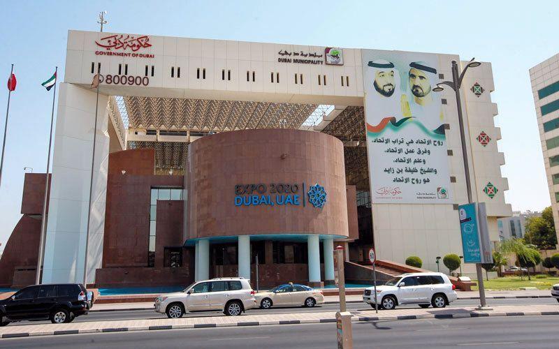 دبي: إعفاء مراكز التسوق والوحدات الصغيرة من تراخيص الديكور