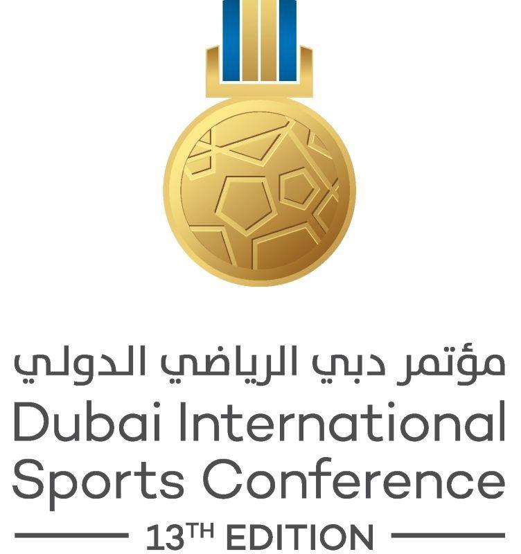 دبي: رئيس الاتحاد الدولي لكرة القدم فيفا ورونالدو بين المتحدثين في مؤتمر دولي