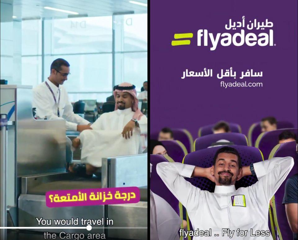 إعلان طيران أديل السعودية درجه خزانه الامتعه يثير الجدل