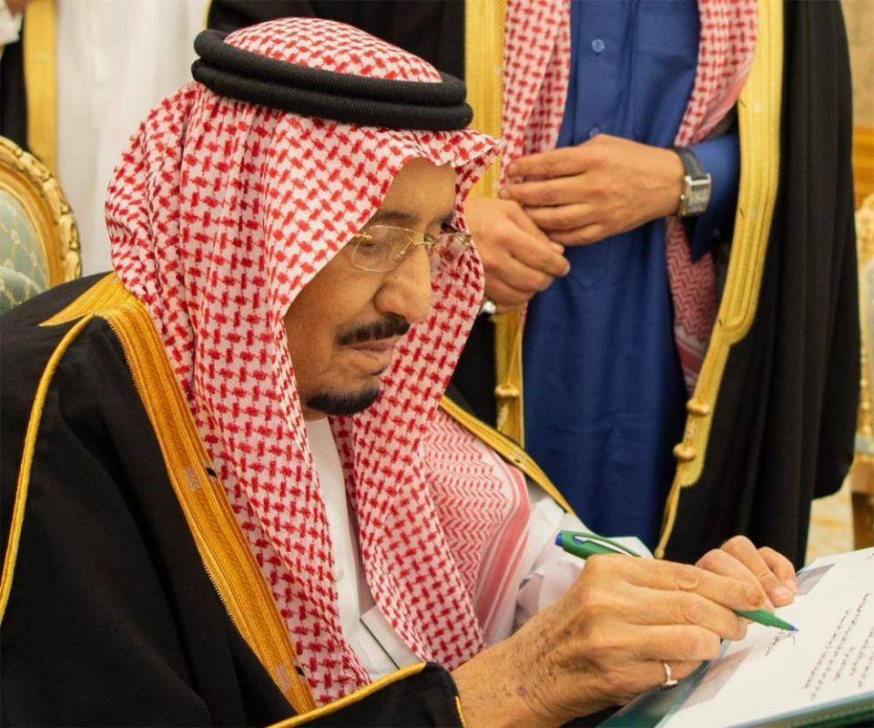 فيديو.. الملك سلمان لوزراء: لا حصانة لأحد ضد الأنظمة والشرع في السعودية