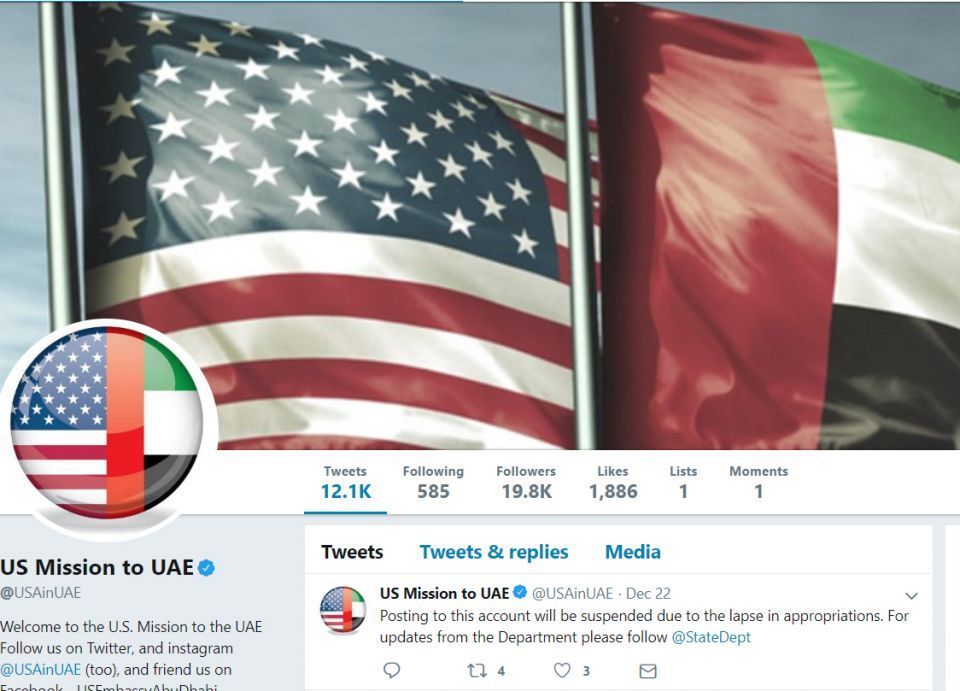 إيقاف حساب السفارة الأمريكية في الإمارات بسبب التمويل