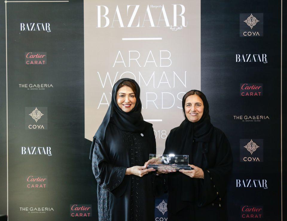 جائزة المرأة العربية برعاية هاربرز بازار العربية تكرَم نورة الكعبي ولبنى القاسمي