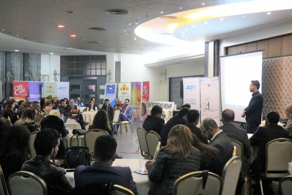 إطلاق مسابقة لريادة الأعمال لفئة الشباب في اللاذقية السورية