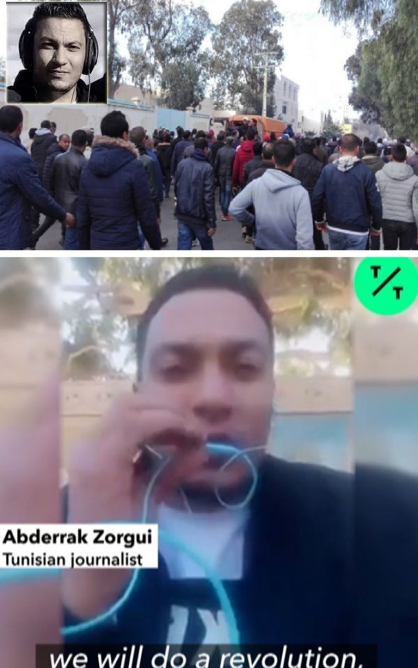 دفن وتشييع جثمان المصور الصحفي الذي أحرق نفسه على خطى البوعزيزي