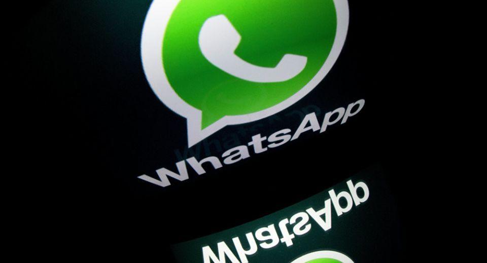 اتصالات الإمارات تحذر من رسائل تستهدف اختراق حسابات «واتساب»