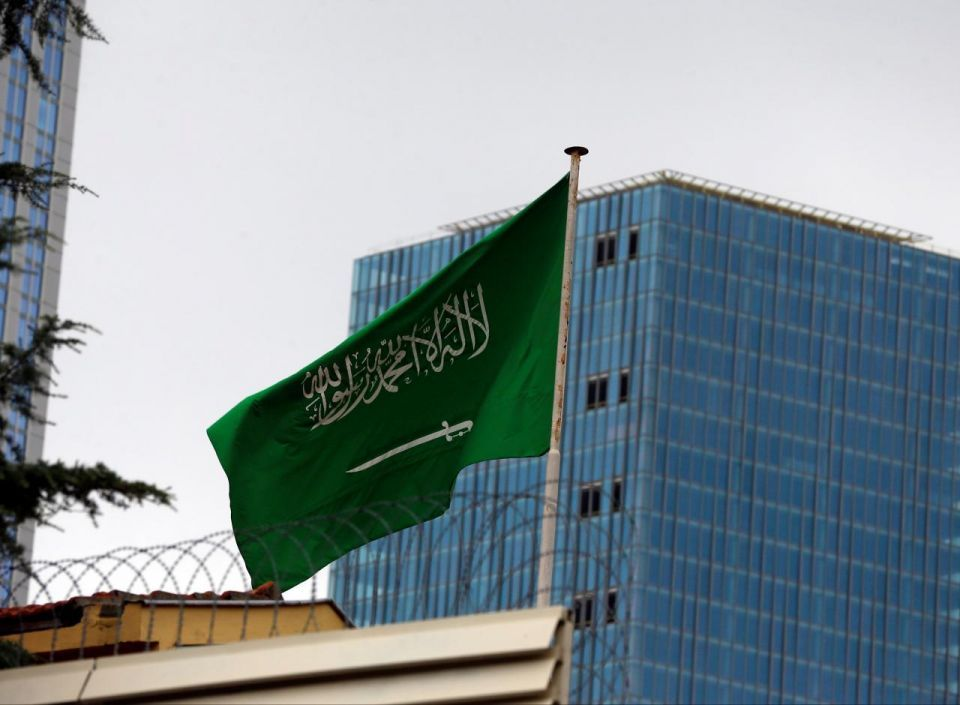 السعودية: المادة 77 تعود وتعطي المنشأة حق التعويض من الموظف