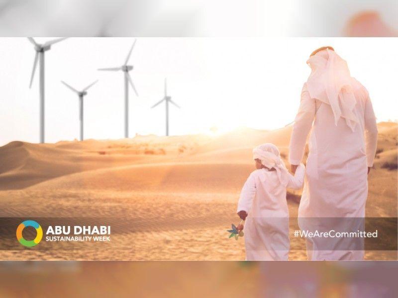 شاهد.. الإمارات تطلق حملة #نحن_ملتزمون لتحفيز جهود الاستدامة عالميا