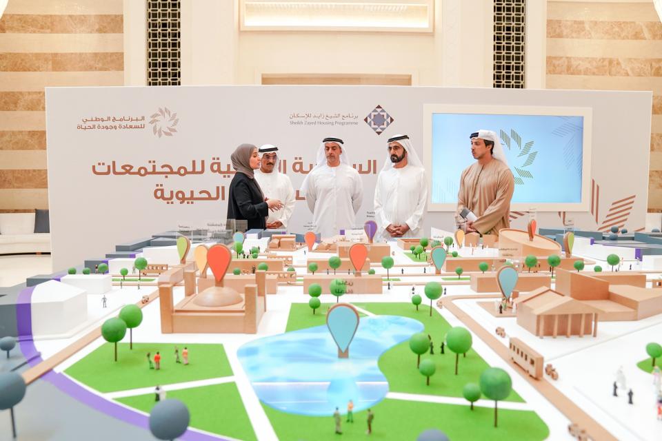 محمد بن راشد يعتمد سياسة المجتمعات السكنية الحيوية
