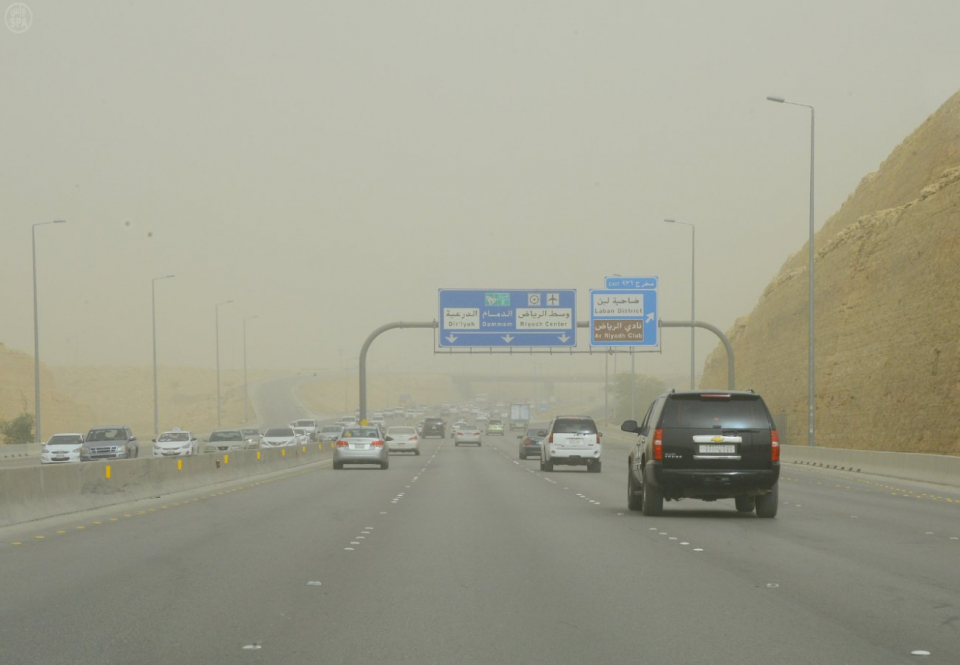 الأرصاد تحذر من أتربة ورياح في بعض المناطق السعودية