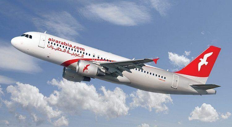 العربية للطيران تبدأ إجراءات قانونية ضد مؤسس «أبراج»