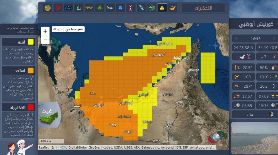 الإمارات: تحذير من عاصفة ترابية قادمة من العراق والكويت