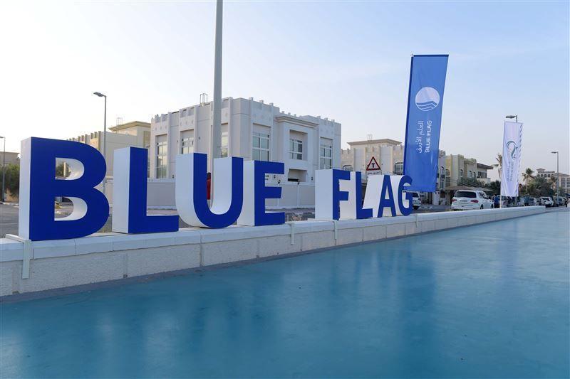 شواطئ دبي العامة تحصل على حق رفع راية العلم الأزرق
