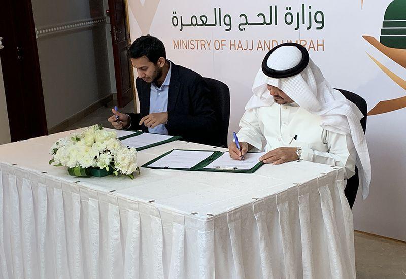 3000 وظيفة تؤمنها اتفاقية وزارة الحج مع فنادق أويو لـ15 ألف غرفة