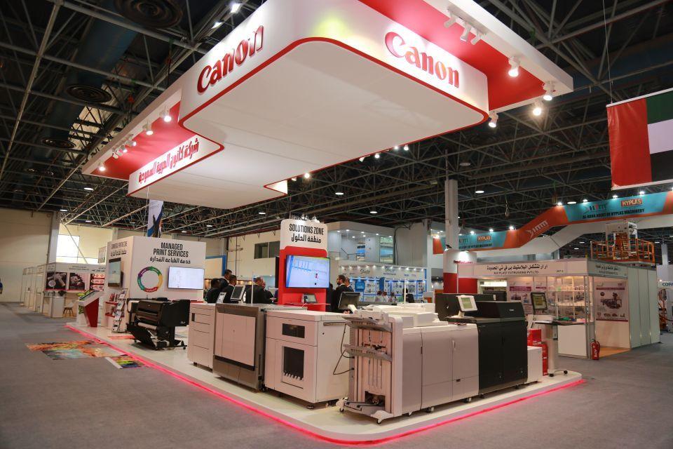 كانون السعودية تؤكد التزامها بدعم الابتكار بمشاركتها في المعرض السعودي للطباعة والتغليف 2019