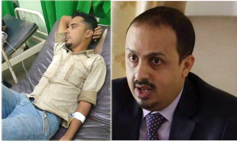 مقتل مصور قناة أبوظبي وإصابة مراسلها في تفجير في اليمن
