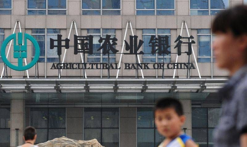 بالصور: أكبر 5 بنوك لعام 2019