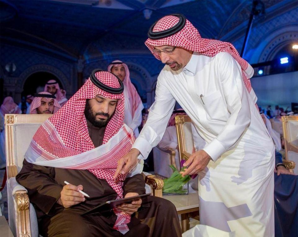 السعودية توقع اتفاقيات بـ 204 مليار وتعرض حوافز لجذب الاستثمارات
