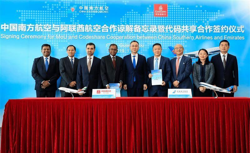 اتفاقية مشاركة بالرموز بين طيران الإمارات وخطوط جنوب الصين