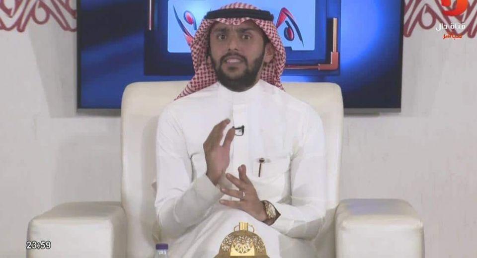 توقيف مذيع سعودي أساء لمتصلة ووصفها بقليلة الحياء