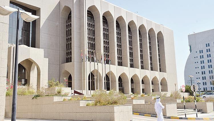 3 بنوك إماراتية تشارك في عملة «عابر» الرقمية مع السعودية