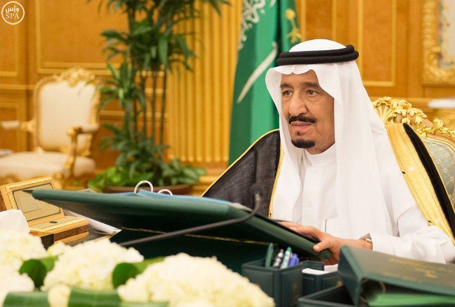 السعودية تجيز تمليك الشركة الزراعية المساحة المحياة من الأراضي