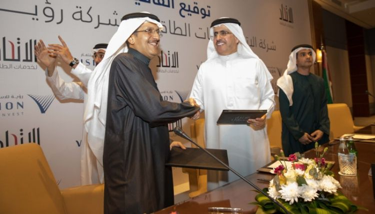 تأسيس شركة لخدمات الطاقة في السعودية بالشراكة بين «الاتحاد إسكو» و «رؤية للاستثمار»